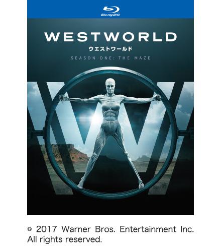 『ウエストワールド』