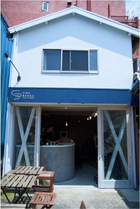 CHABAKKA TEA PARKS 鎌倉店