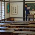 浅田政志の宿旅 おいしい学校[山梨県]