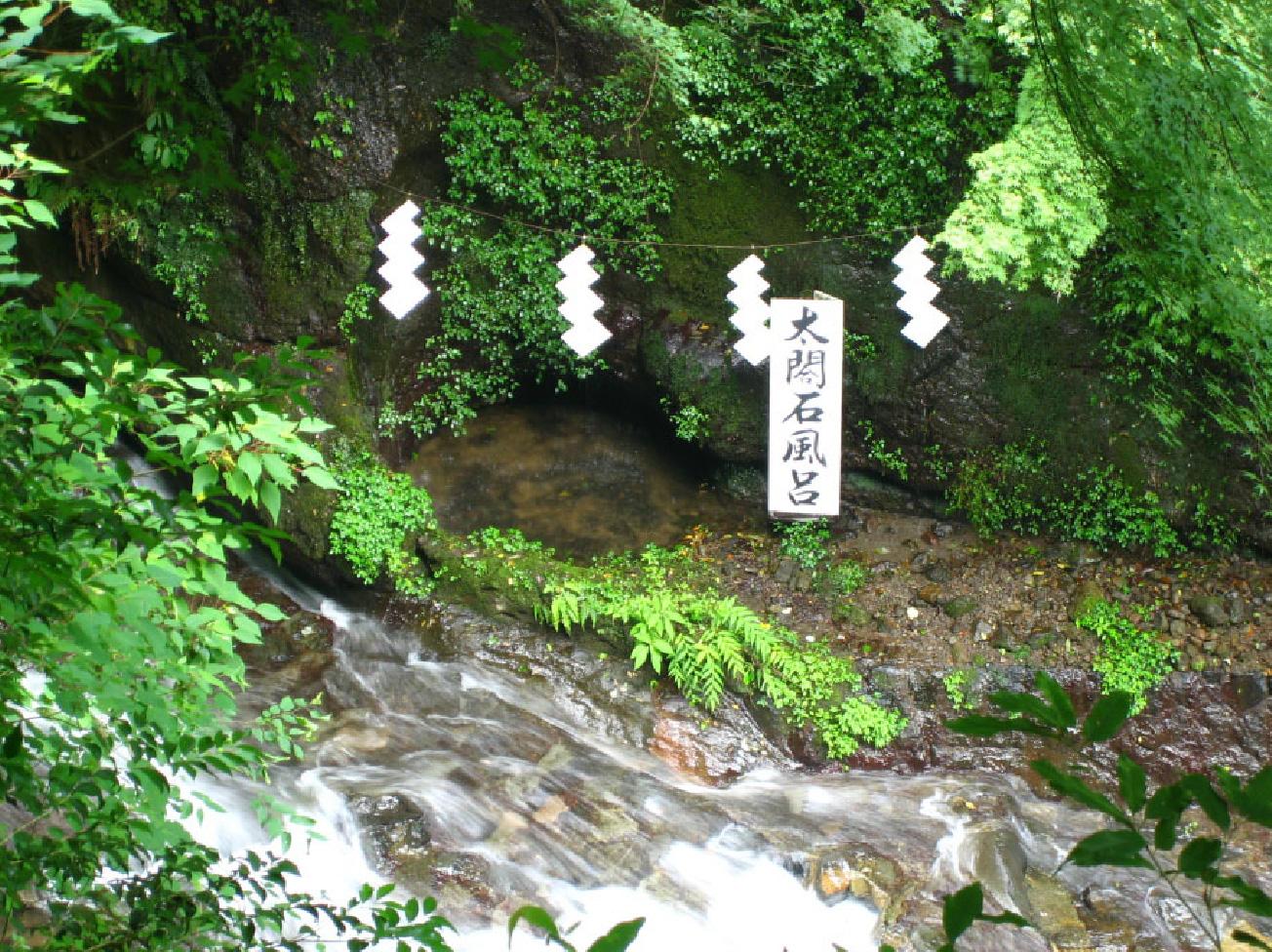 太閤石風呂・太閤の滝