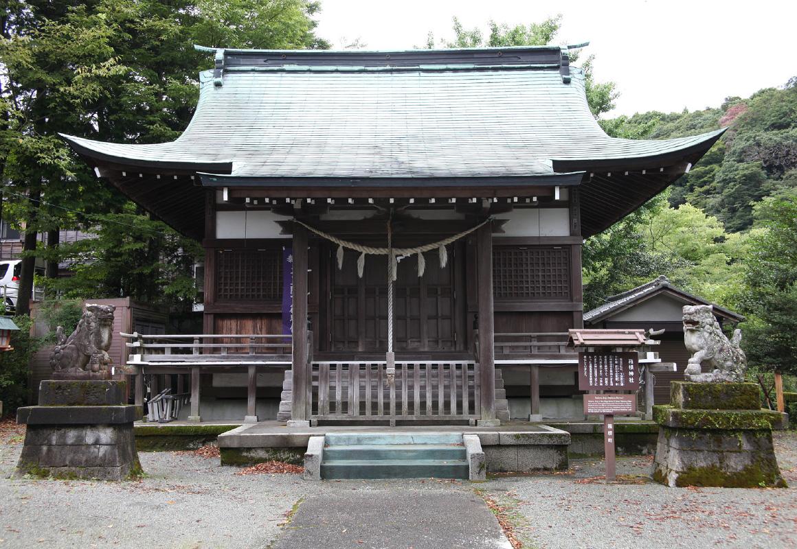 宮ノ下箱根神社
