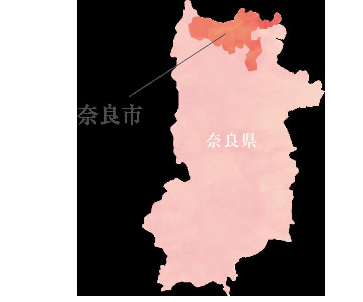 奈良県(奈良市)