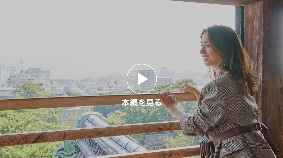 高橋メアリージュンさんとゆく松江をあそび尽くす旅 本編を見る