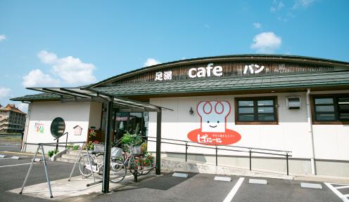 ぱにーに 湯梨浜店