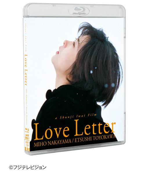 『Love Letter』
