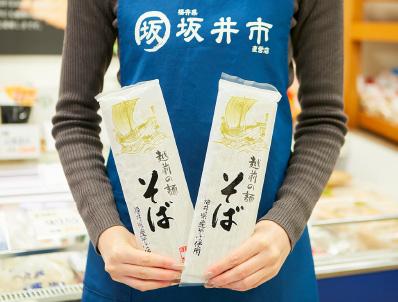 友吉製粉製麺の乾めん  540円