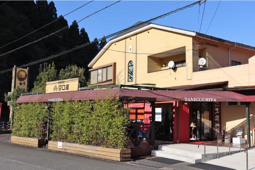 谷口屋 本店レストラン