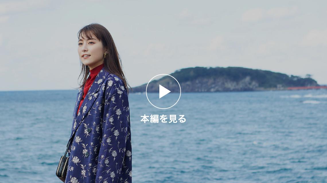 石川恋さんがナビゲート 坂井市で自然と歴史文化に触れる大人の学び旅 本編を見る