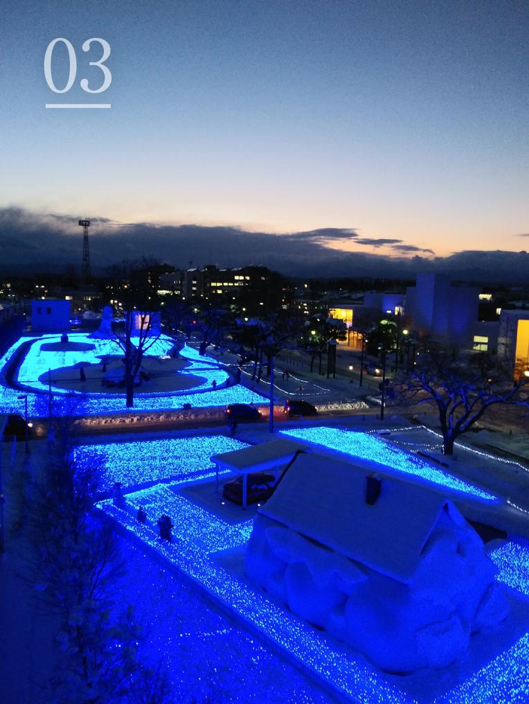 雪と光のコラボレーションを楽しむ