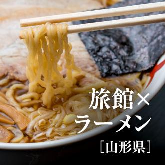 【新連載】タベサキ