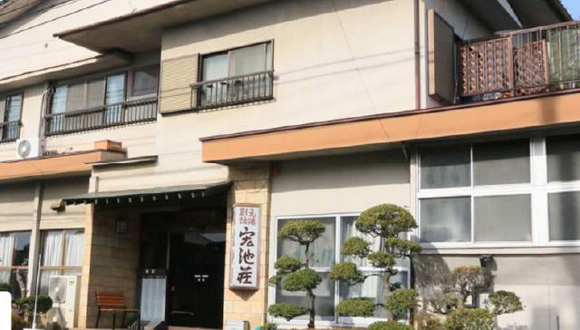旅館 宏池荘