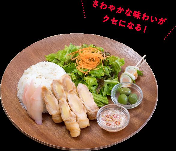 岩下の新生姜肉巻きプレート~エスニックソース~ 980円