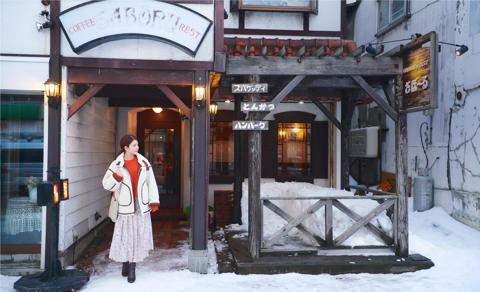 川島海荷さんがナビゲート 北海道岩内町で雪とあそぶアクティブステイ