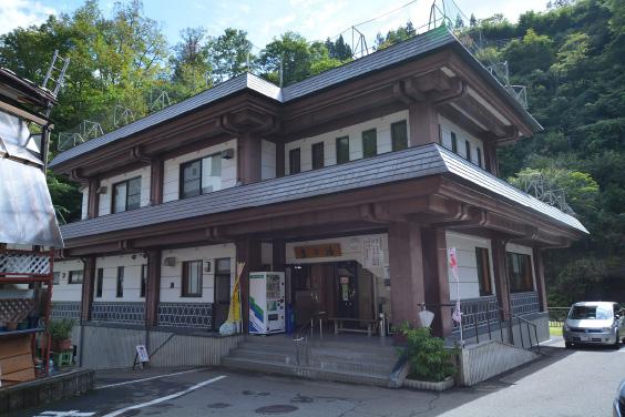 薬効高い歴史ある松之山温泉に浸かる