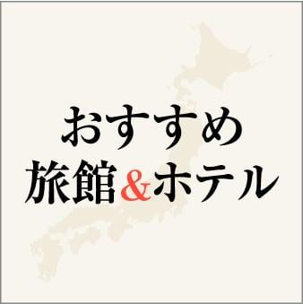 TABIIRO NEWS