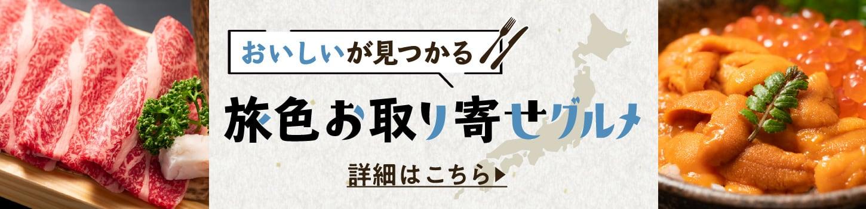 次号は沖縄県「暑さを楽しむ夏ごはん」