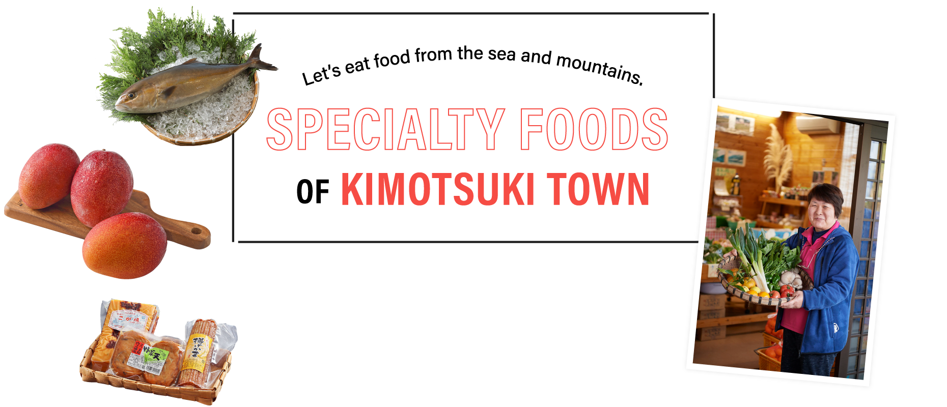 Let's eat food from the sea and mountains. SPECIALTY FOODS OF KIMOTSUKI TOWN