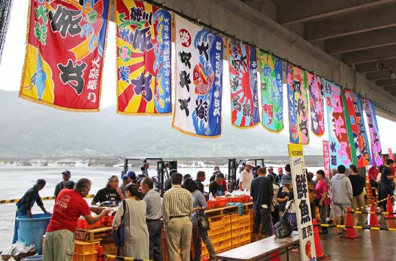 Uchinoura Eggane Festival