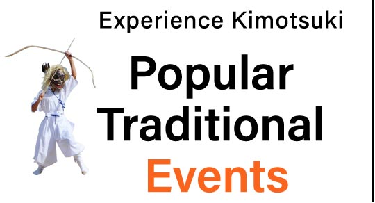 Experience Kimotsuki Popular Traditional Events