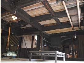 Nikaido House