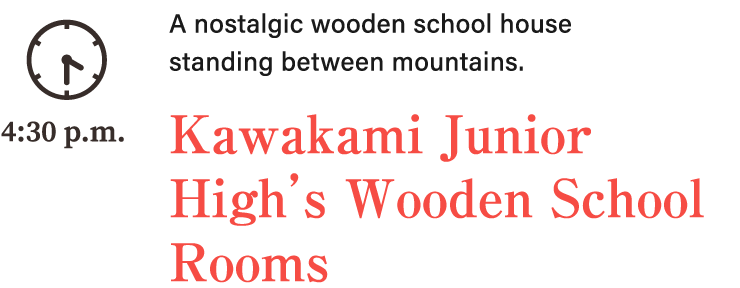 A nostalgic wooden school house standing between mountains. Kawakami Junior High's Wooden School Rooms