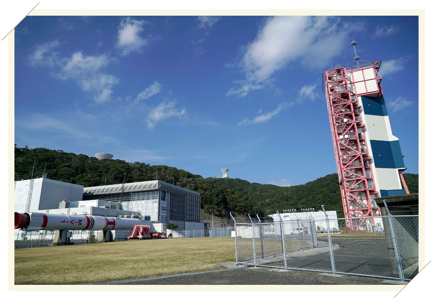 JAXA Uchinoura Space Center