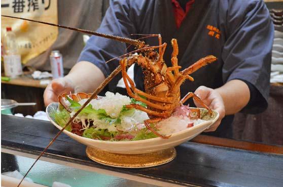 Restaurant Amimoto