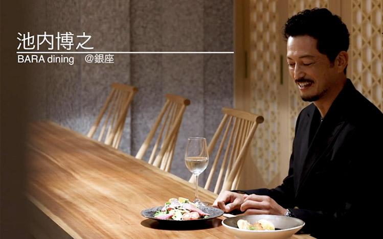 池内博之さんの茨城の食堪能動画はコチラ!