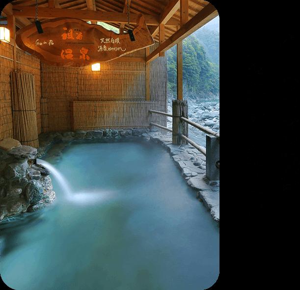 今月のロマン秘湯 「祖谷温泉」(徳島県)