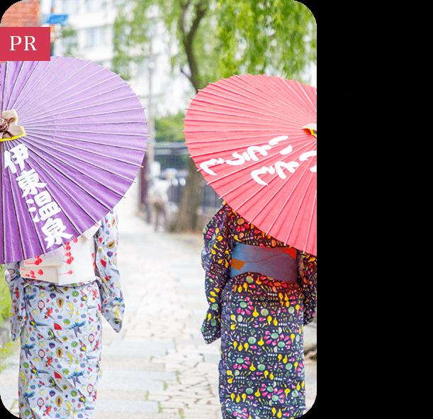 「伊東市」静岡県 歴史ある伊東温泉を 浴衣でのんびり街歩き