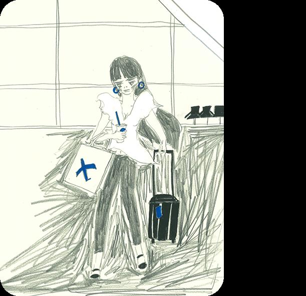 連載コラム「旅と創造」 小林エリカ(小説家・漫画家)