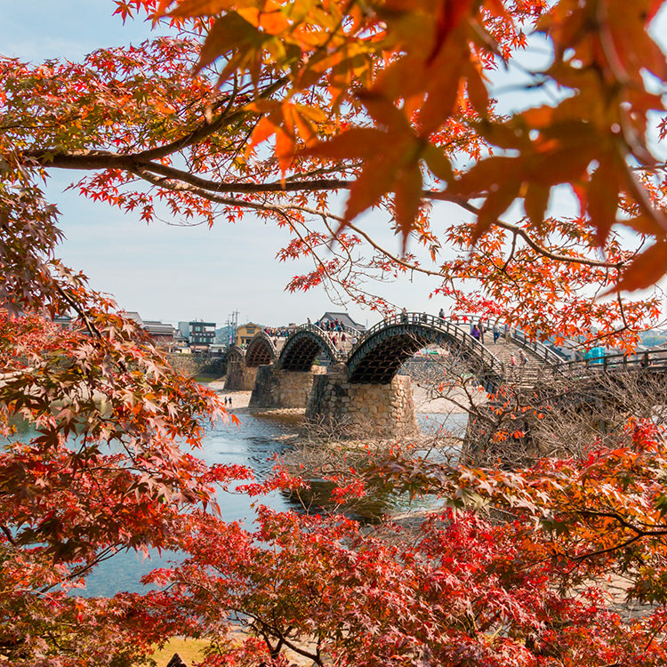 「岩国」山口県 文学と歴史に触れる散歩道