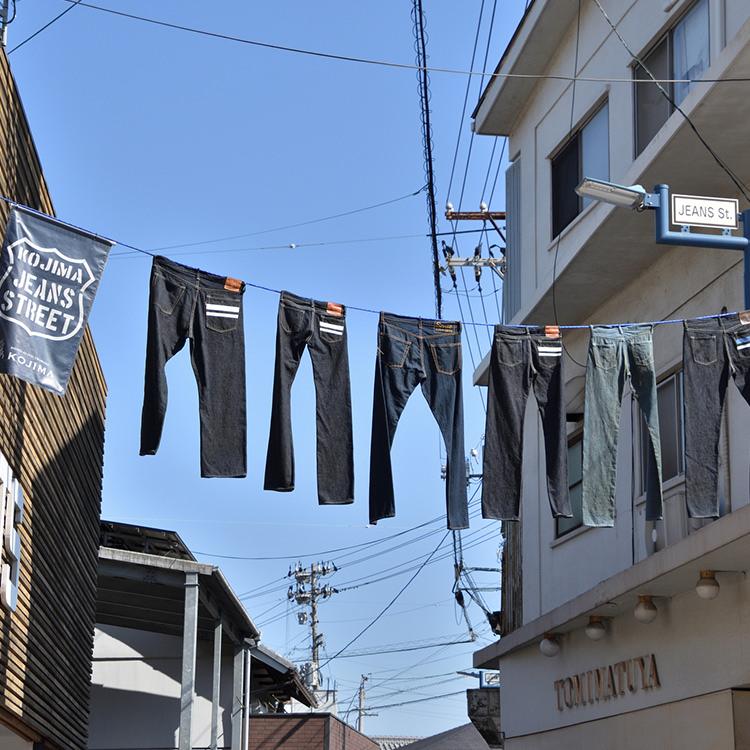 テーマのある旅 名産地の歴史と今を感じて メイド・イン・ジャパンを身にまとう旅
