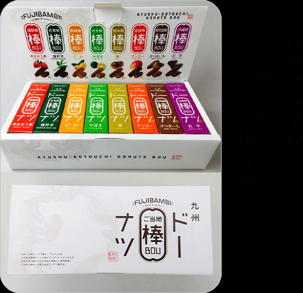 読者プレゼント「九州ご当地ドーナツ棒セット」