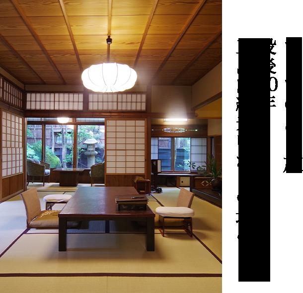 テーマのある旅 没後50年 三島由紀夫ゆかりの地めぐり