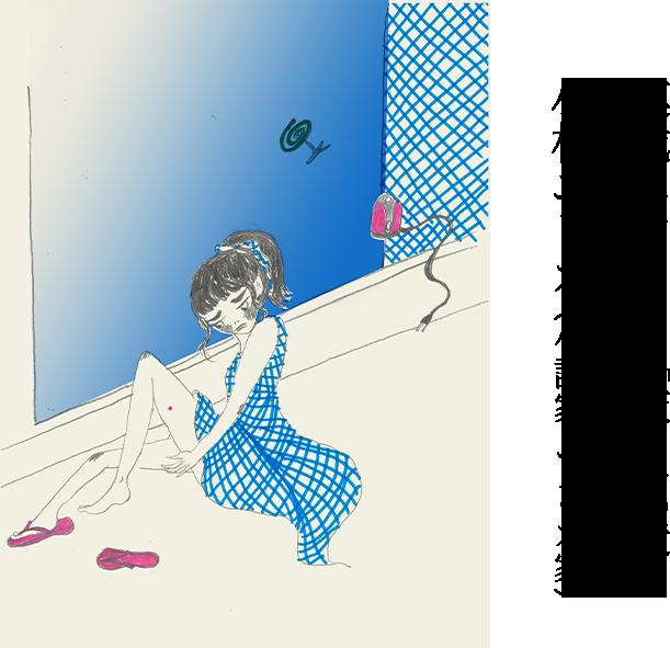 連載エッセイ「旅と創造」 小林エリカ(小説家・漫画家)