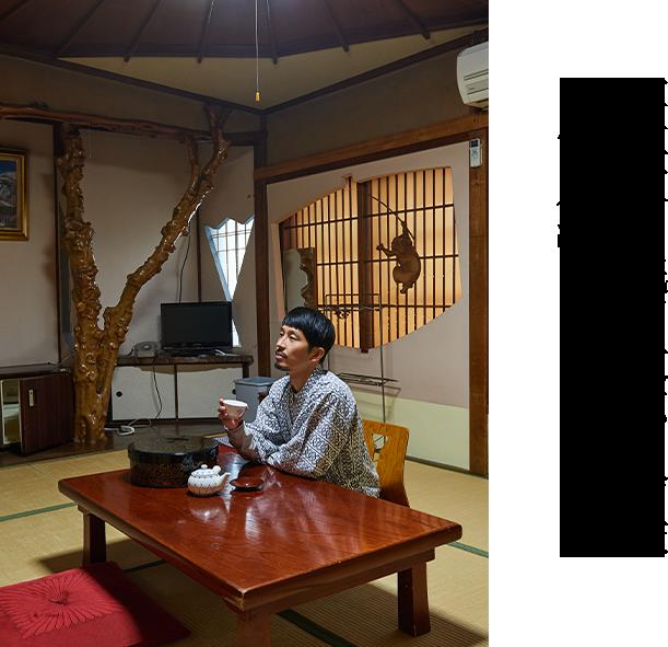 写真家・浅田政志の宿旅「鳳明館」(東京都)