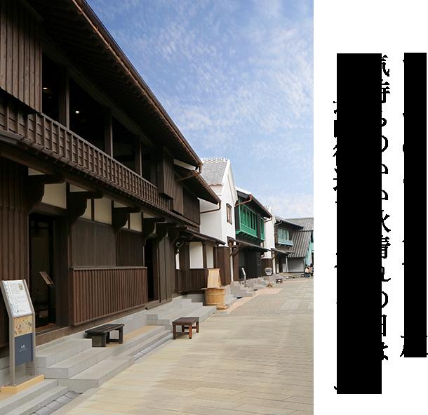 テーマのあるスイーツ旅 気持ちのいい秋晴れの日は 長崎街道シュガーロードへ