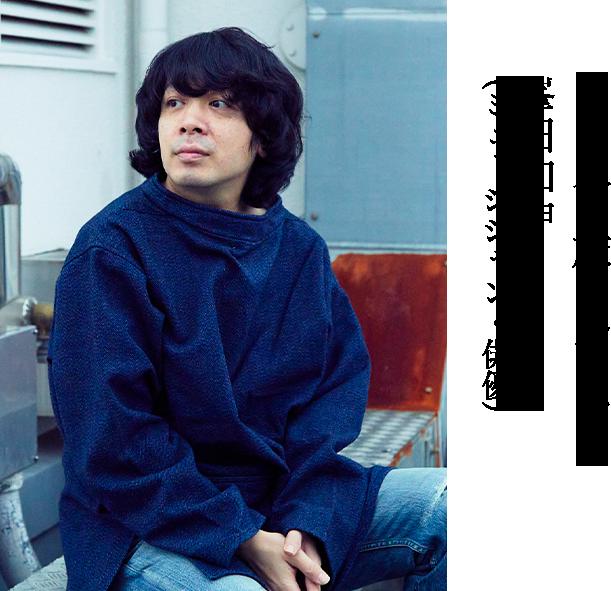 あの人の旅カルチャー 峯田和伸(ミュージシャン・俳優)