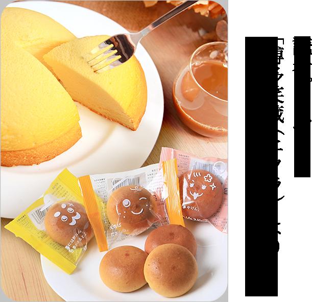 読者プレゼント「博多笑蔵(エクラ)」よりチーズを使った博多の新銘菓セット