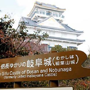 岐阜県の観光スポット